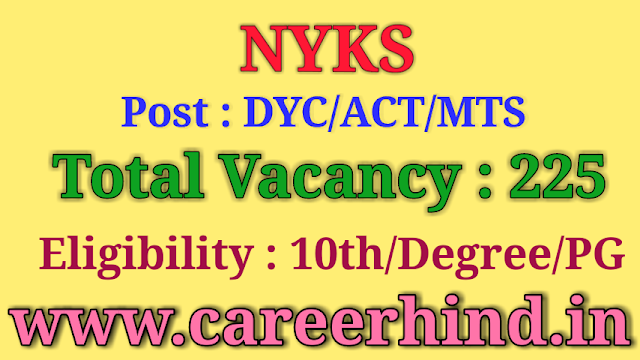 NYKS 225 various govt job recruitment 2019
