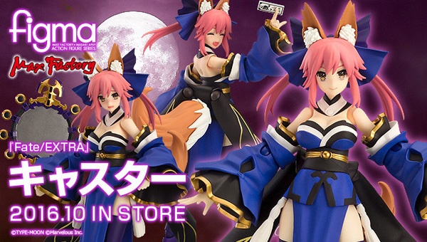 Factory Caster Fateextra Fateextra Figmamax Caster Caster Figmamax Fateextra Figmamax Caster Factory Fateextra Factory 6fyYb7g