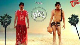 Telugu Short Films Comedy