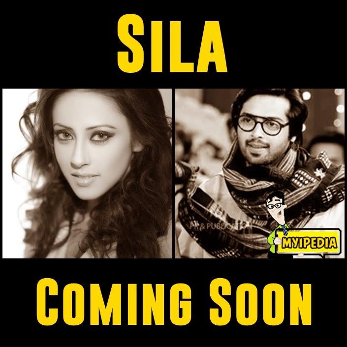 Sila Episode 4 English Subtitles