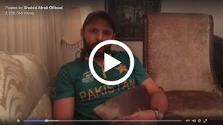 Shahid Afridi's message to the people of Pakistan