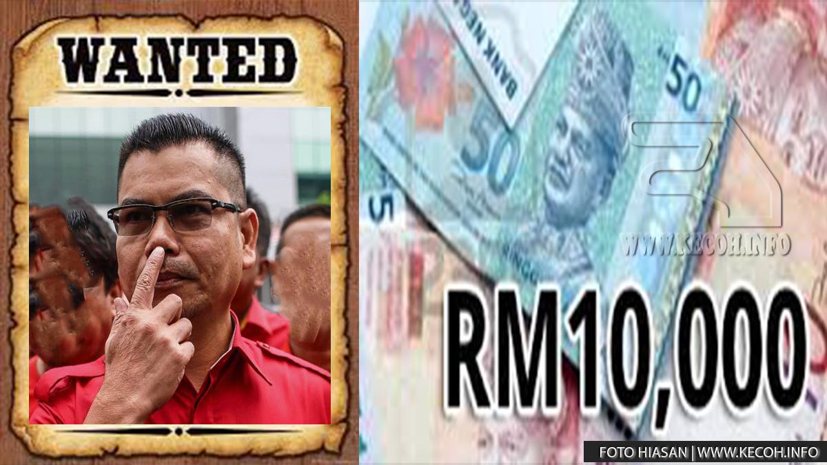 RM10,000 Hadiah Pada Pembagi Maklumat Hingga Jamal Ditangkap
