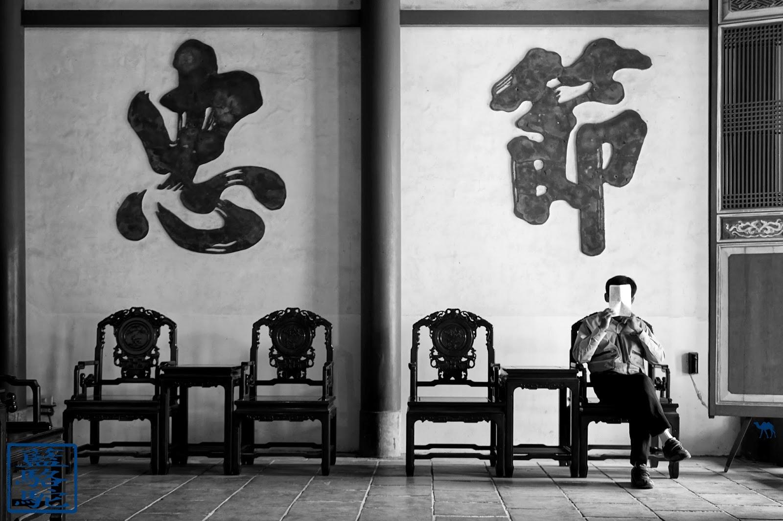 Le Chameau Bleu - Temple de Confucius à Tainan Taiwan - voyage taiwan