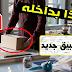 وصلني طرد...تعرف معي ماذا وجدت به + تطبيق جديد ورهيب للأندرويد لمشاهدة جميع القنوات المشفرة العربية