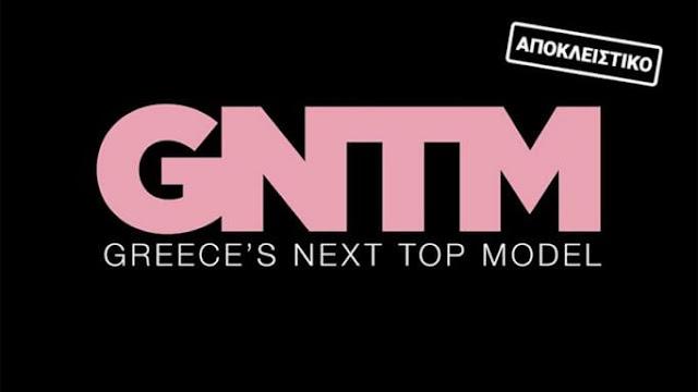 GNTM – Τελικός: Αυτή είναι η τριάδα της κορυφής! Η ημερομηνία του Live…