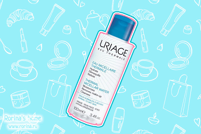 URIAGE Мицеллярная вода Thermal Micellar Water Removes Make-Up