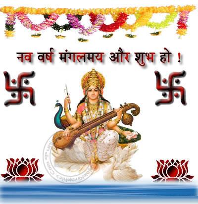 happy new year hindi wishes 2018