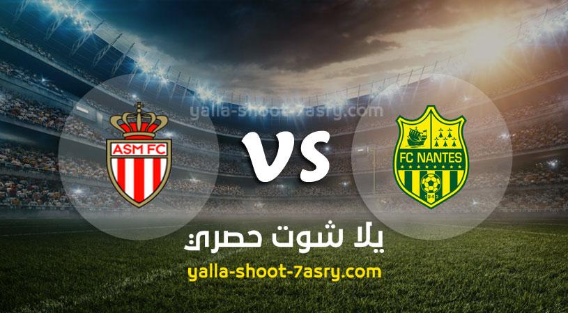 مباراة موناكو ونانت