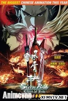 Phong Vân Quyết - Storm Rider Clash Of The Evils 2013 Poster