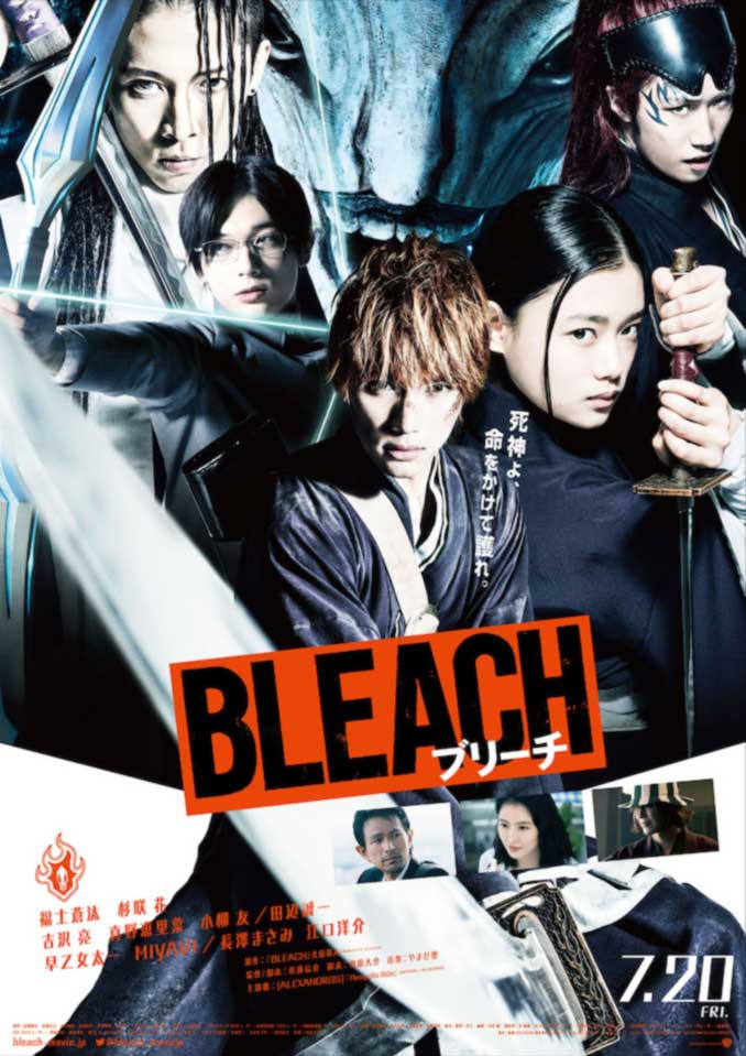 Bleach live-action