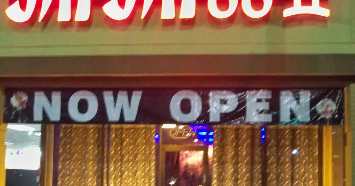 Jin Jin Chinese Restaurant Panama City Beach Florida