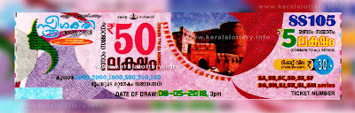 "keralalottery.info, ""kerala lottery result 8.5.2018 sthree sakthi SS 105"" 08 May 2018 Result, kerala lottery, kl result,  yesterday lottery results, lotteries results, keralalotteries, kerala lottery, keralalotteryresult, kerala lottery result, kerala lottery result live, kerala lottery today, kerala lottery result today, kerala lottery results today, today kerala lottery result, 08 05 2018, 08.05.2018, kerala lottery result 08-05-2018, sthree sakthi lottery results, kerala lottery result today sthree sakthi, sthree sakthi lottery result, kerala lottery result sthree sakthi today, kerala lottery sthree sakthi today result, sthree sakthi kerala lottery result, sthree sakthi lottery SS 105 results 8-5-2018, sthree sakthi lottery ss 105, live sthree sakthi lottery ss-105, sthree sakthi lottery, 8/5/2018 kerala lottery today result sthree sakthi, 08/05/2018 sthree sakthi lottery SS-105, today sthree sakthi lottery result, sthree sakthi lottery today result, sthree sakthi lottery results today, today kerala lottery result sthree sakthi, kerala lottery results today sthree sakthi, sthree sakthi lottery today, today lottery result sthree sakthi, sthree sakthi lottery result today, kerala lottery result live, kerala lottery bumper result, kerala lottery result yesterday, kerala lottery result today, kerala online lottery results, kerala lottery draw, kerala lottery results, kerala state lottery today, kerala lottare, kerala lottery result, lottery today, kerala lottery today draw result"