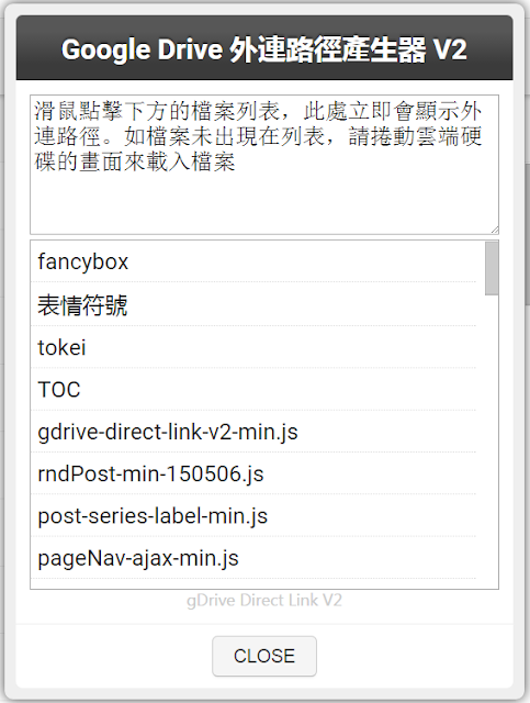 new-google-drive-direct-link-generator