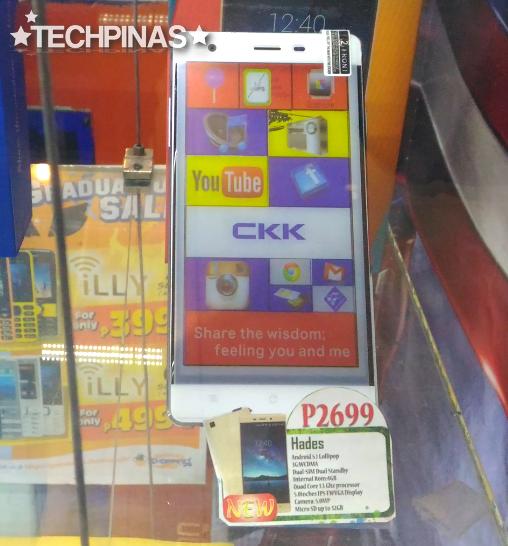 CKK Mobile Hades, CKK Android Smartphone