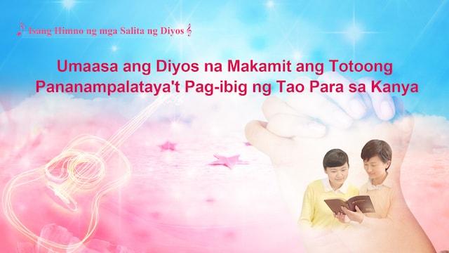 paano ibalik ang dating pagmamahal is 5sos dating anyone