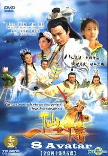 Xem Phim Bát Tiên Truyền Kỳ - Eight Avatar