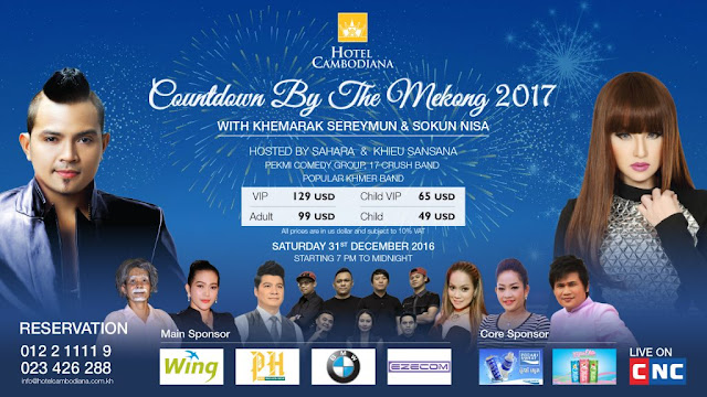 Countdown by the Mekong 2017
