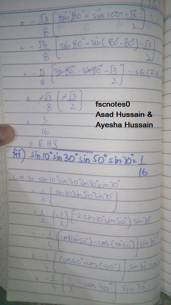 FSc ICS FA Notes Math Part 1 Chapter 10 Trigonometric Identities Exercise 10.4 Question 5 written by: Asad Hussain & Ayesha Hussain 3