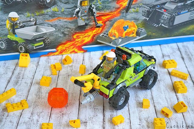 Lego Vulkan Explorer