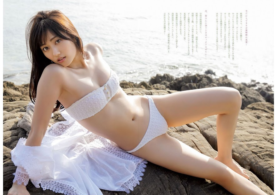 1246 [Young Magazine] 2020 No.27 奥山かずさ