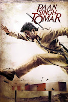 Paan Singh Tomar (2012) Full Movie [Hindi-DD5.1] 720p HDRip ESubs Download