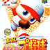 Roms de Nintendo 64 Jikkyou Powerful Pro Yakyuu 2000     (Japan)  JAPAN descarga directa