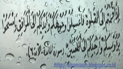 blog tentang pengetahuan Islam dan download buku Islam