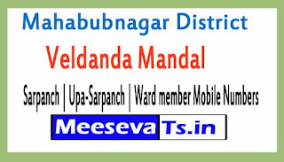 Veldanda Mandal Sarpanch | Upa-Sarpanch | Ward member Mobile Numbers Mahabubnagar District in Telangana State