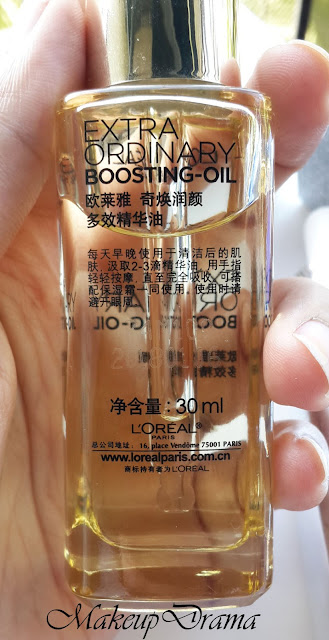 L'Oreal Paris Extraordinary Boosting oil, L'Oreal Extraordinary Boosting oil, L'Oreal facial oil, L'Oreal elixir, L'Oreal Paris Extraordinary Boosting oil review, L'Oreal Paris Extraordinary Boosting oil review India, L'Oreal Paris Boosting, L'Oreal oil of best facial oil, L'Oreal oil Holy Grail product, Holy Grail facial oil, Holy Grail oil, Holy Grail skincare product, Skin care oil, Skin savior oil, skin care