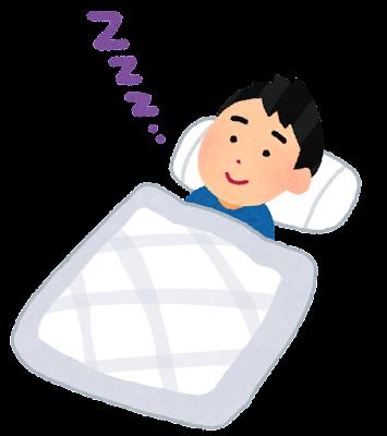 目を開けて寝る人のイラスト(男性)