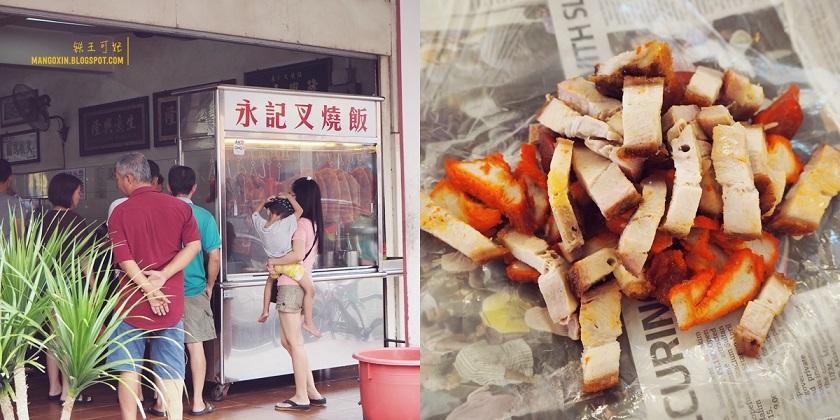[柔佛周末游] Muar 麻坡贪吃街懒人美食包 贪吃街四马路