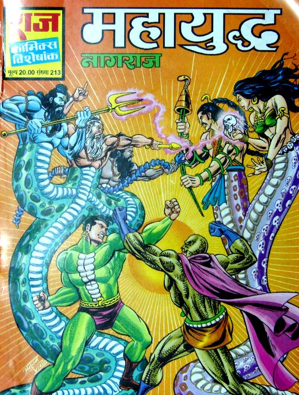 Raj Comics Free Download Pdf In Hindi 2017 idea gallery