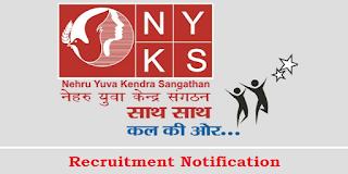 https://www.newgovtjobs.in.net/2019/02/nehru-yuva-kendra-sangathan-nyks.html