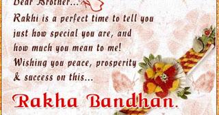 Raksha Bandhan 2016 Saying Shayari