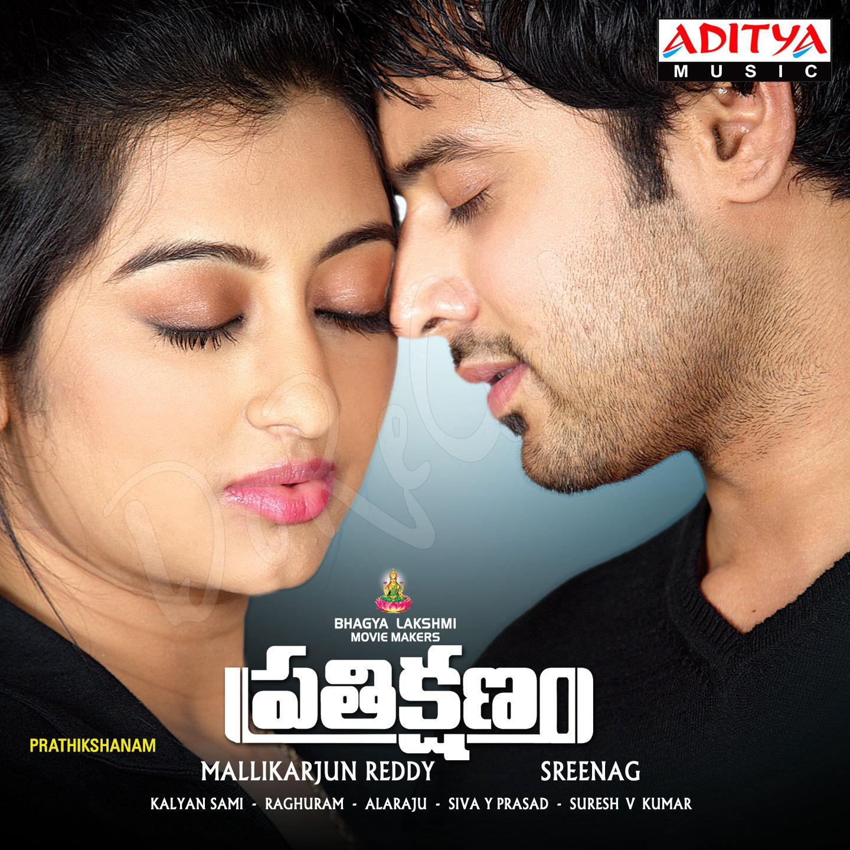 Prathikshanam-2016-Original-CD-Front-Cover-Poster-Wallpaper-HD