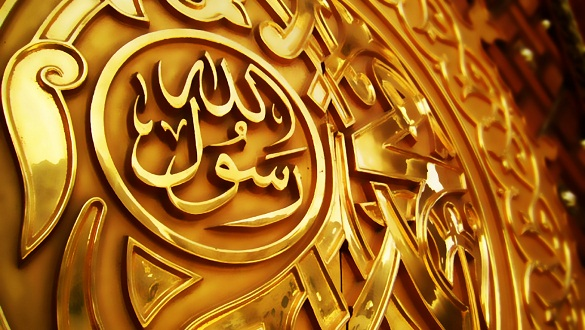 Wajib Tahu: 600 Ribu Kalimat Wasiat Rasulullah untuk Ali bin Abi Thalib
