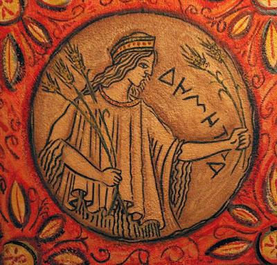Ιερό σύκο: Το δώρο της θεάς Δήμητρας στον Φύταλο!!!