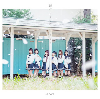 Download [Single] =LOVE – Sagase Diamond Lily (5th Single) [MP3/320K/ZIP]