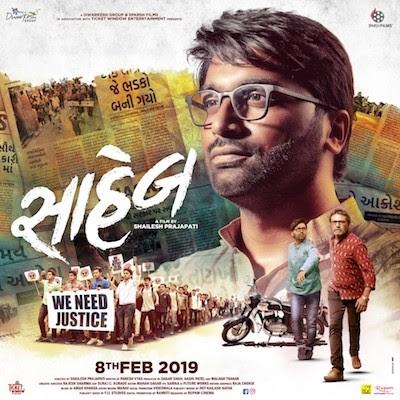 Saheb 2019 Gujarati 720p WEB-DL 980MB
