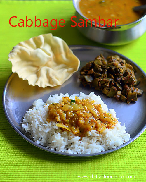 cabbage sambar recipe