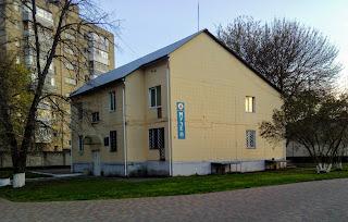 Миргород, Полтавская обл. Народный музей истории курорта