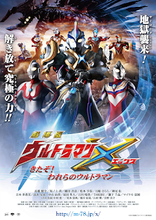 Ultraman X The Movie: Here Comes! Our Ultraman MP4 Subtitle Indonesia