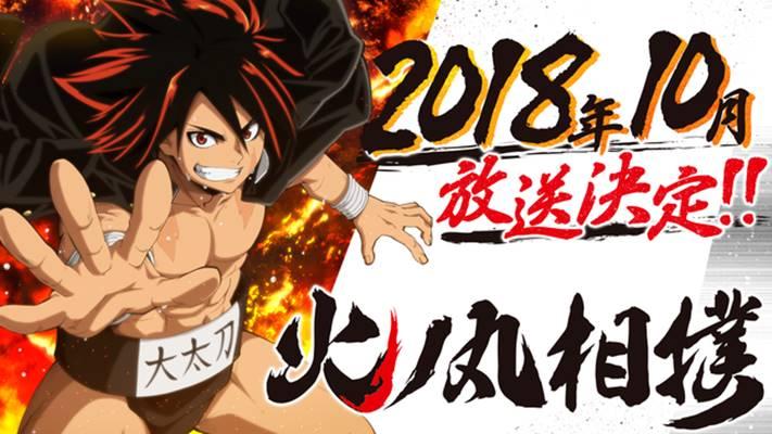 Download Anime Dragon Crisis Hinomaruzumou (Episode 1 - 10) Subtitle Indonesia X265 -
