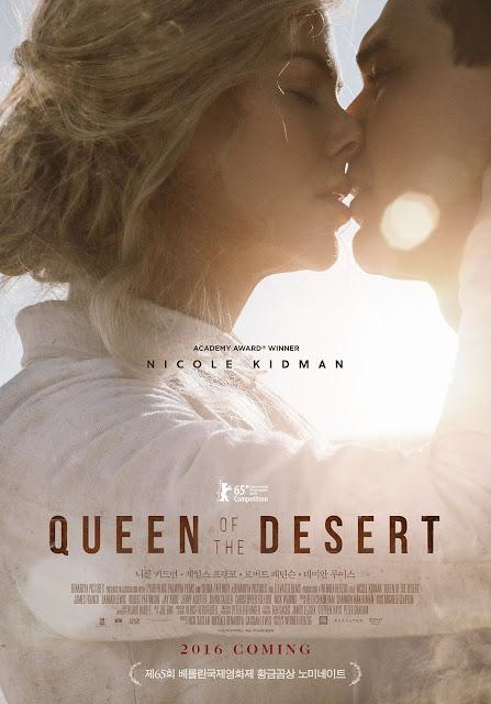 Queen of the Desert (2015) ταινιες online seires oipeirates greek subs