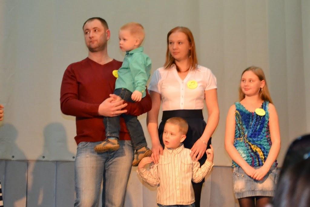 знакомство с семьей для конкурса