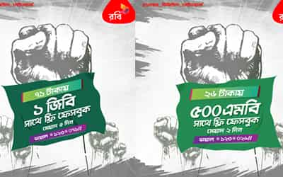 Robi 26th March Independence Day Internet Data Offer 2017