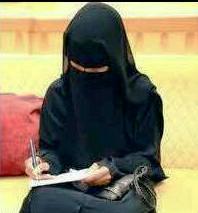 Hukum memakai jilbab / purdah / cadar / niqab menurut Mazhab Syafi'e