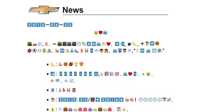 Chevy Cruze emoji press release