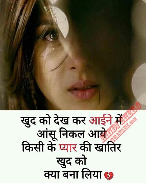 Zakhmi Dil Shayari for Boyfriend, Girlfriend