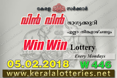 Kerala Lottery Results  5-Feb-2018 Win Win W-446 keralalotteries.net